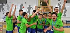 אליפות בתי הספר היסודיים בכדורסל כיתות ז-ח' תלמידים