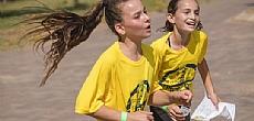אליפות בתי הספר היסודיים בניווט ספורטיבי  כיתות ה' - ח' תלמידים ותלמידות